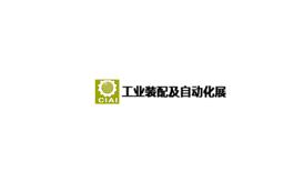 天津皇冠国际注册送48展览会CIEX