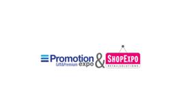 意大利礼品展览会Promotion Gift  Premium Expo Milan