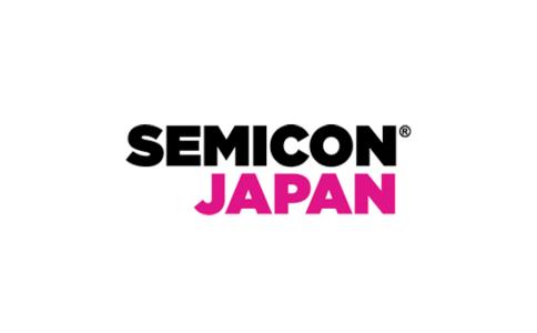 日本东京半导体电子元器件展览会Semicon Japan