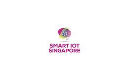 新加坡大数据中心设备云技术云安全设备及智能物联网展览会Smart IOT