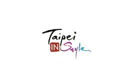 台湾服装展览会Taipei IN Style