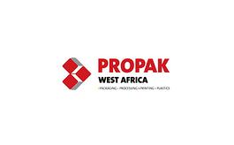尼日利亚印刷包装皇冠国际注册送48展览会WEST AFRICA PROPACK