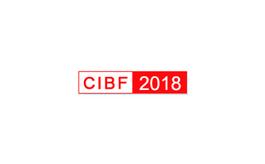 深圳国际电池储能展览会CIBF