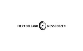 意大利博尔扎诺生物保健展览会Biolife Bolzano