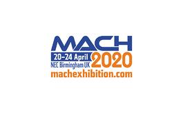英国伯明翰机床工具展览会MACH