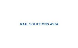 马来西亚吉隆坡铁路展览会Rail Solutions Asia