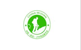 武汉国际户外皇冠国际注册送48展览会