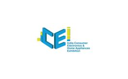 印度孟買消費類電子及家電展覽會Consumer Electronics India
