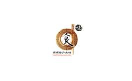 上海國際餐飲食材食品展覽會CFBE CHINA
