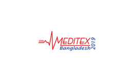 孟加拉达卡医疗用品展览会Meditex