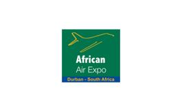 南非德班航空展覽會AAE