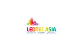 越南胡志明照明展覽會LEDTEC Asia