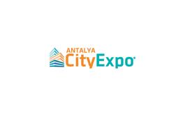 土耳其安塔利亚都邑计划展览会Antalya City Expo Antalya