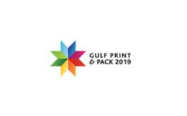 阿聯酋迪拜印刷包裝展覽會Gulf Print Pack