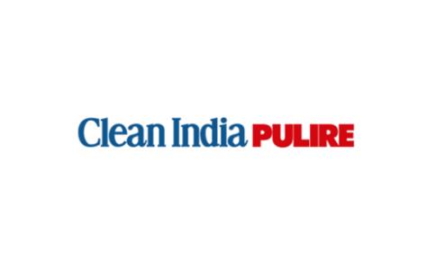 印度班加罗尔清洁用品展览会Clean India PULIRE