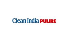 印度班加羅爾清潔用品展覽會Clean India PULIRE