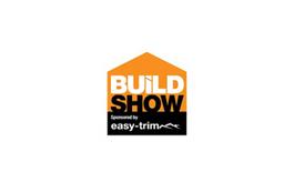 英国伯明翰建材展览会Build Show