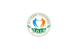 廣州成人用品展覽會