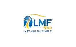 新加坡包裹物流展览会Last Mile Fulfilment Asia