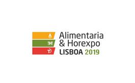 葡萄牙里斯本食品及食品加工展览会Alimentaria Horexpo