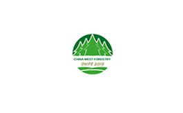 四川国际园林机械及园艺工具展览会