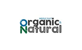 阿联酋迪拜有机天然保健食品展览会MENOPE