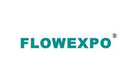 广州国际流体及泵阀门展览会