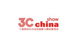 上海国际3C电子制造及技术装备展览会