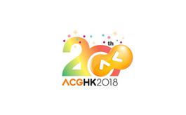 香港国际动漫及游戏展览会Ani-Com and  Games