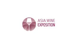 青岛国际葡萄酒展览会
