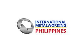 菲律賓馬尼拉金屬加工展覽會MHW