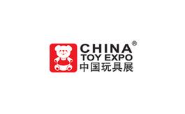上海国际玩具展览会CTE
