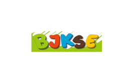 北京國際幼教用品展覽會BJKSE