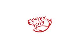 比利时欧洲钓具展览会EFTTEX