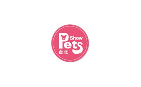 臺灣寵物用品展覽會TAIPEI PETS SHOW