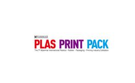 缅甸仰光塑料包装展览会PPP Myanmar