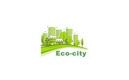 杭州國際生態城市建設創新發展論壇暨博覽會
