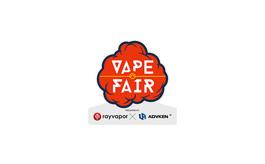 印尼雅加達電子煙展覽會Vape Fair
