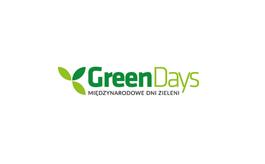 波蘭華沙園林園藝展覽會Green Days