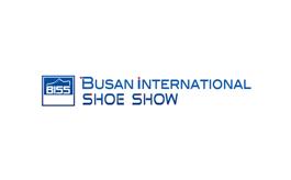 韩国釜山鞋类及鞋材展览会BISS