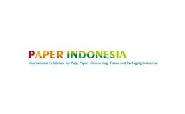 印尼雅加達紙業展覽會Paper Indonesia