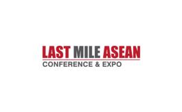 泰国曼谷电子商务新零售展览会LMA