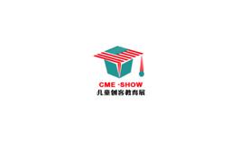 深圳國際兒童創客教育展覽會
