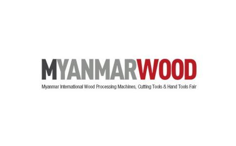 緬甸仰光木工機械及家具配件展覽會Myanmar Wood