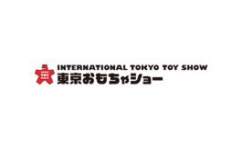 日本東京玩具展覽會TOKYO TOY SHOW