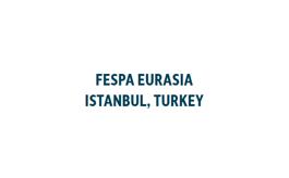 土耳其伊斯坦布爾絲網印刷展覽會FESPA Eurasia