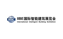 北京國際智能建筑及智能家居展覽會