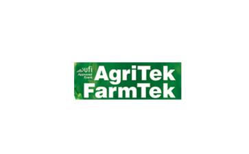 哈萨克斯坦农业展览会Agritek