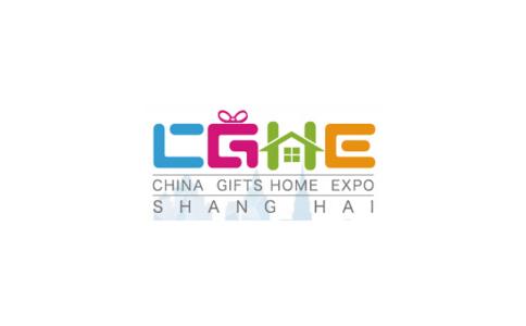 上海���H�Y品�品及家居用品∮展�[��CGHE