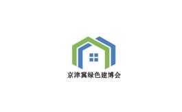 天津国际绿色建材及室内装饰展览会CIGBE